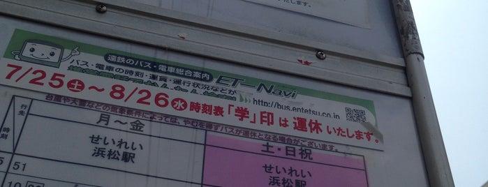 二里山橋 バス停 is one of 遠鉄バス  51|泉高丘線.