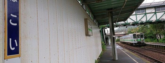 母恋駅 is one of JR 홋카이도역 (JR 北海道地方の駅).
