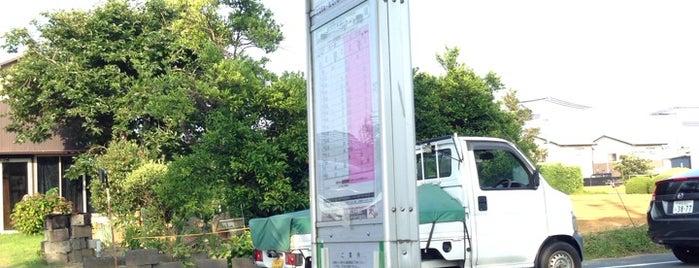 三方原墓園バス停 is one of わたしのバス停.