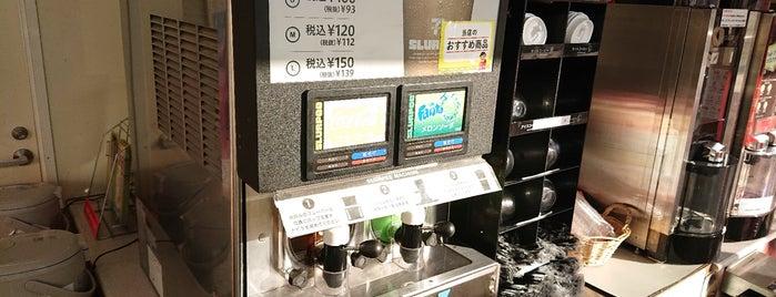 セブンイレブン 加須花崎北店 is one of スラーピー(SLURPEEがあるセブンイレブン.