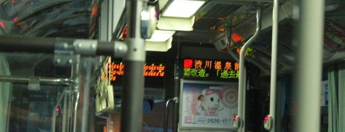 渋川温泉バス停 is one of わたしのバス停.