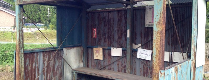 いっぷく処横川バス停 is one of わたしのバス停.
