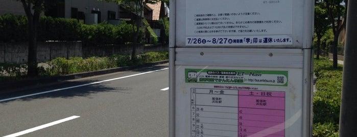 ゆう・おおひとみ東バス停 is one of わたしのバス停.