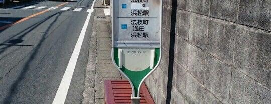 新橋東バス停 is one of 遠鉄バス 16-4|小沢渡線.