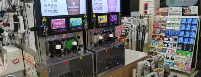 セブンイレブン 五霞新幸谷店 is one of スラーピー(SLURPEEがあるセブンイレブン.