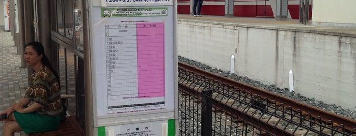 小林駅 ミニバスターミナル is one of わたしのバス停.