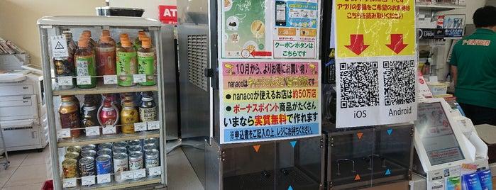 セブンイレブン 加須船越店 is one of スラーピー(SLURPEEがあるセブンイレブン.