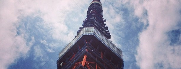 Tokyo Tower is one of World Heritage Sites List.