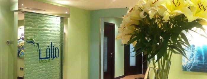 MAZSAF Dental Clinics is one of Tempat yang Disukai Nada.