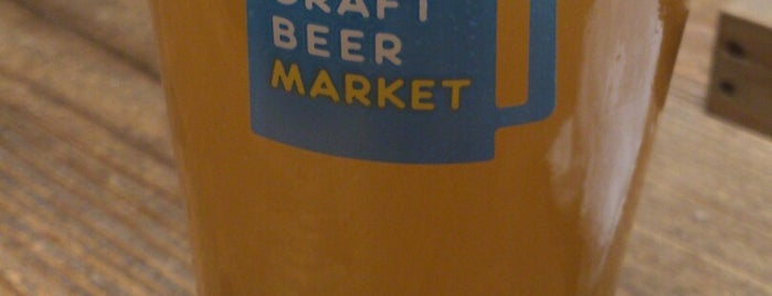Craft Beer Market is one of Drinking Tokyo.