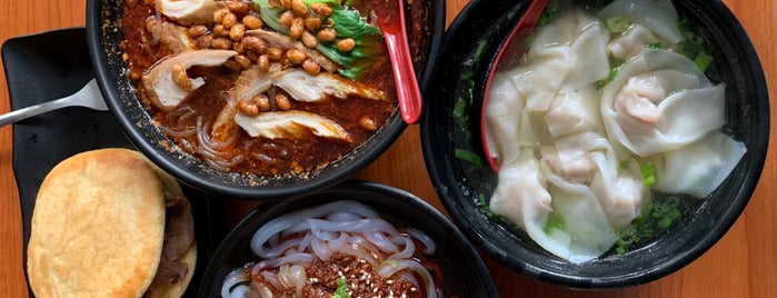 Chengdu Famous Food is one of philly2020.