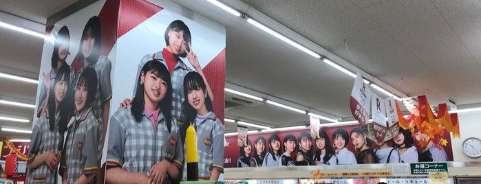 デイリーヤマザキ 梅田堂山店 is one of Posti che sono piaciuti a Hideo.