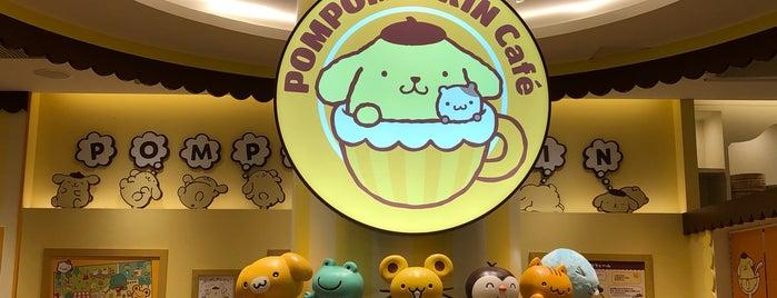 Pompompurin Cafe is one of Tempat yang Disimpan Sarah.