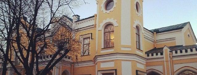 Львовский дворец is one of 🏰 Усадьбы Л.О..