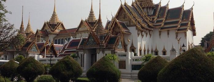 Wat Phra Keo Museum is one of Lieux qui ont plu à Ladybug.