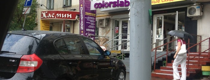 Colorslab is one of Tempat yang Disukai Vlad.