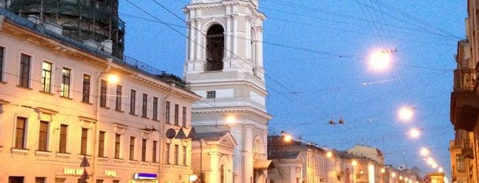 Церковь Святой Великомученицы Екатерины is one of Православный Петербург/Orthodox Church in St. Pete.
