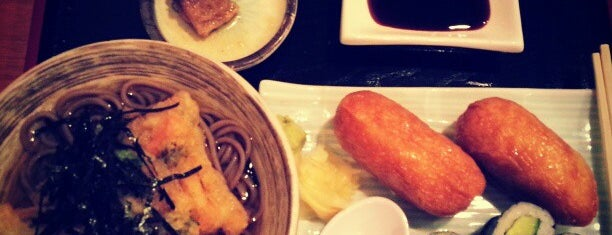 Jo Sho Restaurant is one of If I could do it again, I would!.