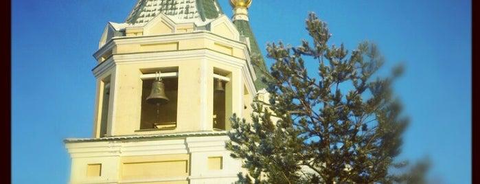 Александровская is one of Lieux qui ont plu à Hookah by.
