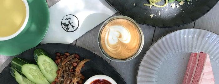 Pokok Cafe is one of Petaling Jaya.