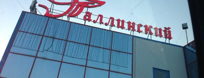 Таллинский is one of Sasha'nın Beğendiği Mekanlar.