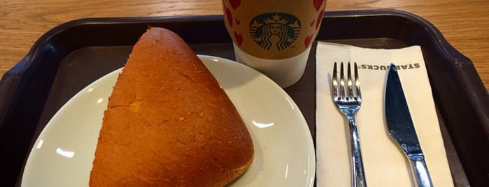Starbucks is one of Nazlican 님이 좋아한 장소.