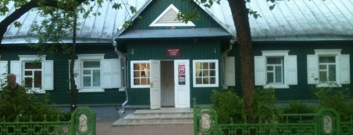 Дом-музей I съезда РСДРП is one of Минск.
