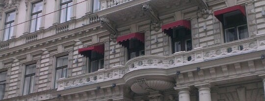 Austria Trend Hotels at Rathausstrasse is one of สถานที่ที่ Karl ถูกใจ.