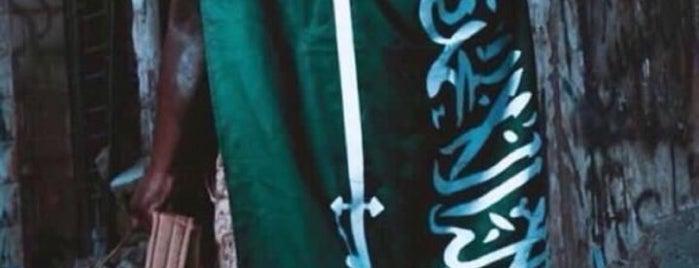 AlBassam's is one of Jehad : понравившиеся места.