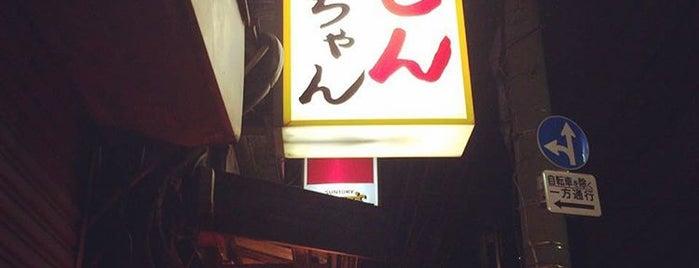 やきとん ま~ちゃん is one of Tokyo Casual Dining.