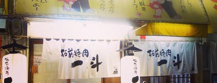 板前焼肉一斗 東心斎橋店別館 is one of Topics for Restaurant & Bar ⑤.