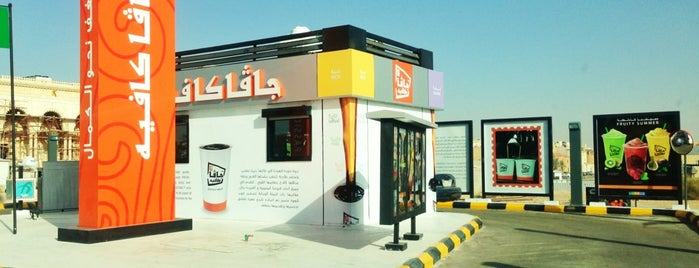 Java Cafe is one of Tempat yang Disukai Azad.