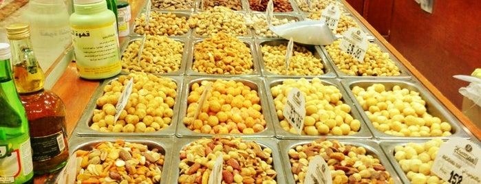 Tamimi Markets is one of Organic food (Riyadh).