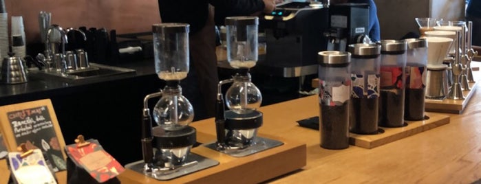 Starbucks Reserve is one of CANTRAINER : понравившиеся места.