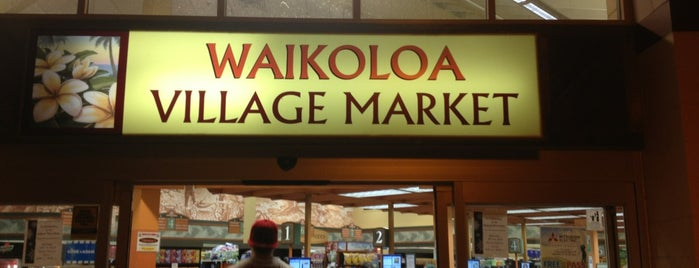 Waikoloa Village Market is one of Orte, die Carl gefallen.