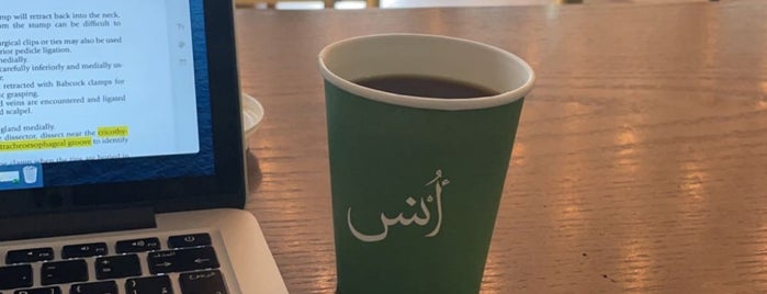 Ons Coffee أُنْس is one of Study / work places.
