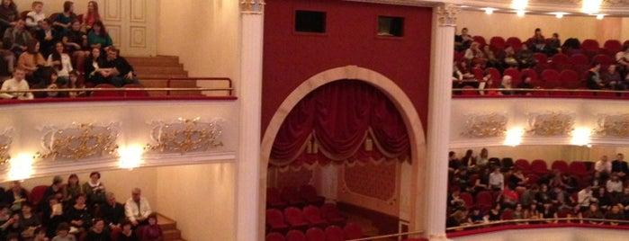Samara Opera House is one of Orte, die Виталий gefallen.