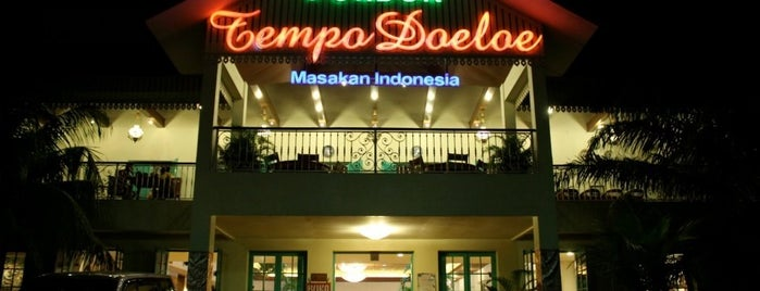 Pondok Tempo Doeloe is one of Micheenli Guide: Bali food trail.