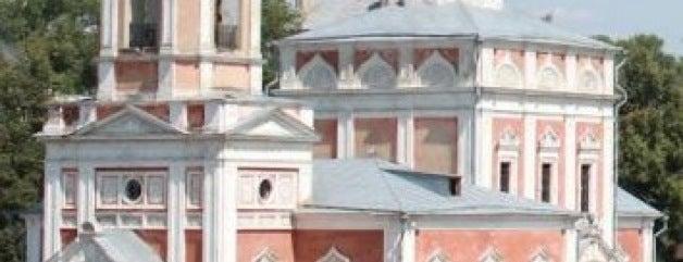 Це́рковь Успе́ния Пресвято́й Богоро́дицы (Богоро́дицкая церковь, Успе́нская церковь) is one of Раз.