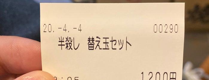 Kinrou is one of 埼玉のラーメン.