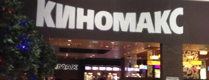 Киномакс IMAX Рязань is one of Katya : понравившиеся места.
