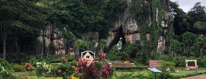 สวนหินผางาม(คุนหมิงเมืองไทย) is one of เลย, หนองบัวลำภู, อุดร, หนองคาย.