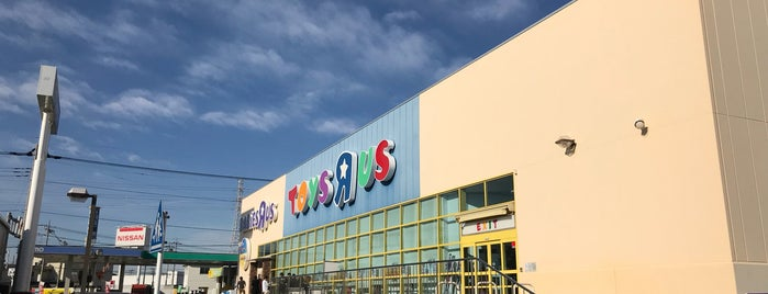 "Toys""R""Us is one of Masahiro 님이 좋아한 장소."