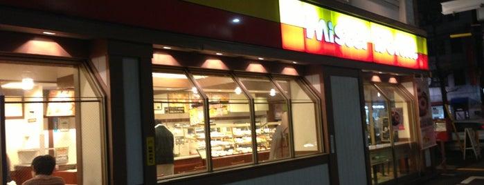 Mister Donut is one of Lugares favoritos de Katsu.