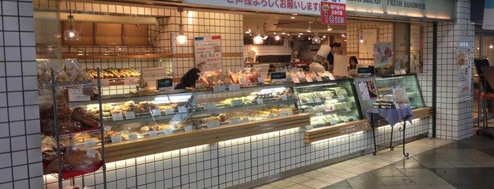 神戸屋キッチン is one of Japan.