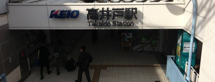 Takaido Station (IN12) is one of Posti che sono piaciuti a ジャック.