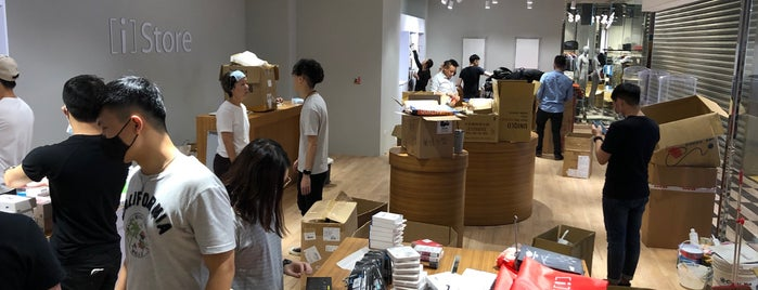 [i]Store is one of GoingChina.