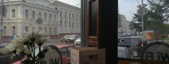 Кофе Вояж is one of สถานที่ที่ Vera ถูกใจ.