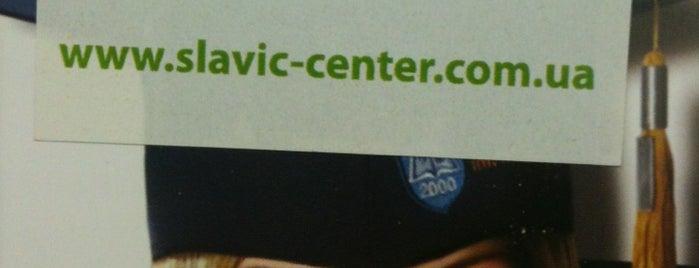 Slavic Languages Center is one of Posti che sono piaciuti a Julia.