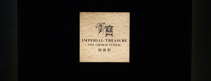 Imperial Treasure Fine Chinese Cuisine is one of Hong Kong.